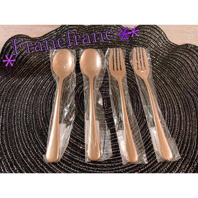 Francfranc(フランフラン)の🌟フランフランディナースプーン&フォーク🌟 キッズ/ベビー/マタニティの授乳/お食事用品(スプーン/フォーク)の商品写真
