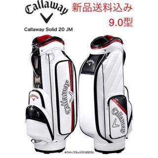キャロウェイゴルフ(Callaway Golf)のCallaway(キャロウェイ)Solid(ソリッド)20JM キャディバッグ (バッグ)