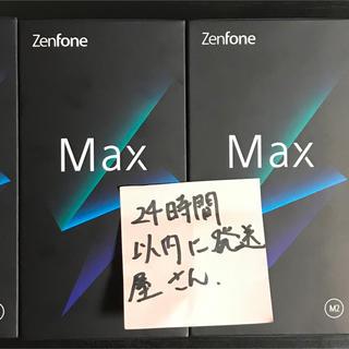 ASUS - ASUS Zenfone Max M2 64GB  SIMフリー DSDS