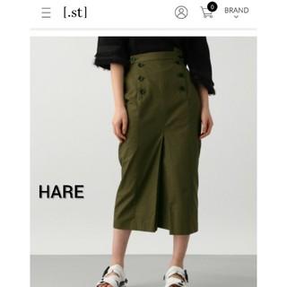 ハレ(HARE)の【未使用品】HARE・カーキタイトスカート(ひざ丈スカート)