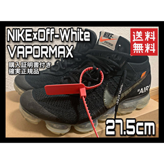 OFF-WHITE - 【美品】Nike×Off-White THETEN VAPORMAX