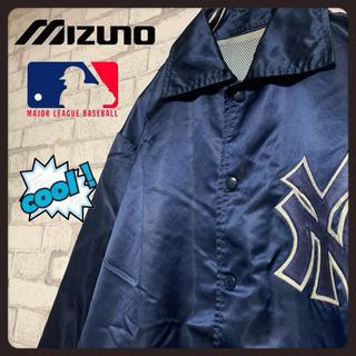 ミズノ(MIZUNO)の【激レア】MIZUNO ミズノ/メジャーリーグ ヤンキース コーチジャケット(ナイロンジャケット)