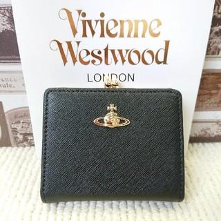 Vivienne Westwood - ヴィヴィアン 二つ折り財布 がま口 黒 ブラック レザー オーブ レディース
