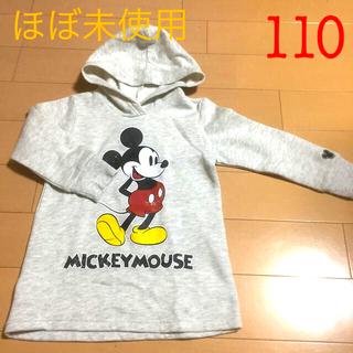 Disney - ディズニー/ミッキーロゴフード付/キッズ/ワンピース/スウェット/110cm