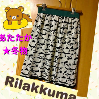 フェリシモ(FELISSIMO)の新品未使用★リラックマコラボ ニットスカート(ひざ丈スカート)