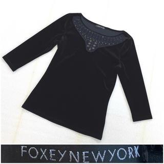 フォクシー(FOXEY)の新品同様 極美品♡洗えるストレッチベロア素材 ビジュー飾り付きカットソー38 (カットソー(長袖/七分))