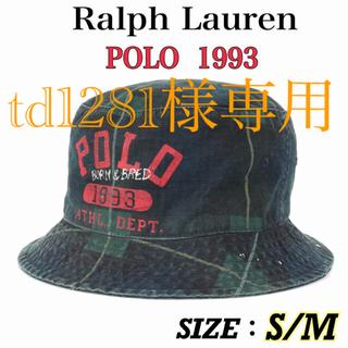 ラルフローレン(Ralph Lauren)の【新品/美品】POLO RALPH LAUREN 1993 バケットハット(ハット)