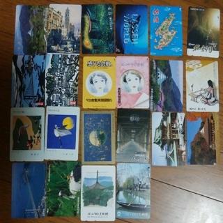 エヌティティドコモ(NTTdocomo)のテレホンカード50 22枚(その他)