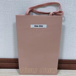 ミュウミュウ(miumiu)のmiumiu ショッパー(ショップ袋)