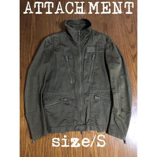 アタッチメント(ATTACHIMENT)のATTACHMENT ミリタリージャケット S(ミリタリージャケット)