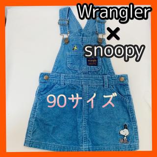 ラングラー(Wrangler)の☆サイズ90☆ Wrangler オーバーオール (スカート)