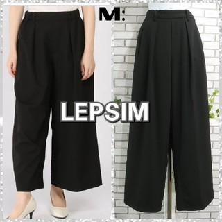 LEPSIM - M:ワイドパンツ/レプシィム★超美品★ブラック