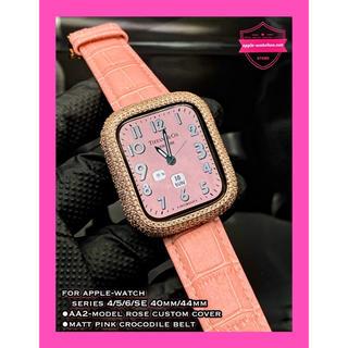 アップルウォッチ(Apple Watch)のアップルウォッチ40mm44mm用⚫︎ローズダイヤカスタムカバー⚫︎マットピンク(腕時計)