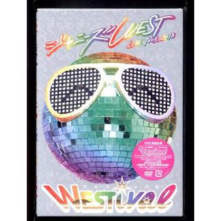 ジャニーズWEST - WESTival 初回 DVD