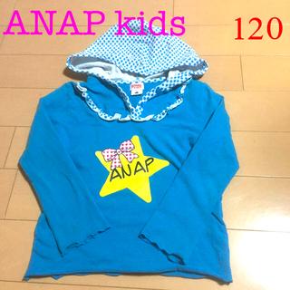 ANAP Kids - ANAP kids/カットソー/キッズ/女の子/120cm