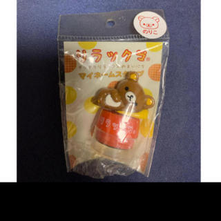 サンエックス(サンエックス)の新品未使用💕マイネームスタンプ 定価787円(印鑑/スタンプ/朱肉)