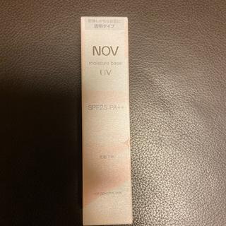 ノブ(NOV)のノブ モイスチュアベース UV(化粧下地)