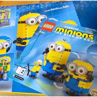 Lego - レゴ LEGO ミニオン ミニオンと秘密基地 75551