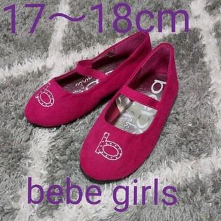ベベ(BeBe)のbebe girls バレーシューズ べべ BEBE(フォーマルシューズ)