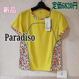 パラディーゾ(Paradiso)の(1)L新品★Paradiso パラディーゾ テニスウェア Tシャツ レディース(ウェア)