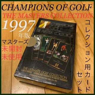 【超希少未開封】1997年版 マスターズ コレクション チャンピオンズ ゴルフ