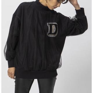 ダブルスタンダードクロージング(DOUBLE STANDARD CLOTHING)のダブスタ❣️新品割引❣️セントラル裏毛カットソー(トレーナー/スウェット)
