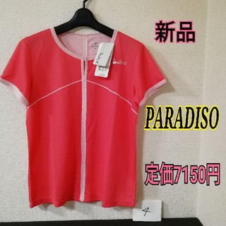 パラディーゾ(Paradiso)の(4)新品L★Paradiso パラディーゾ Tシャツ テニスウェア レディース(ウェア)