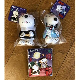 SNOOPY - 銀座三越 ★ 2019 スヌーピー 牛若丸&弁慶 セット