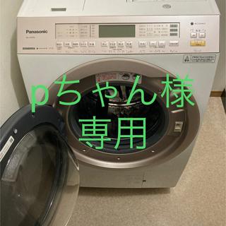 Panasonic - Panasonic ドラム式電気洗濯乾燥機 NA-VX5E6L