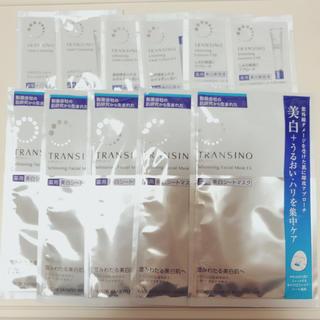 トランシーノ(TRANSINO)のトランシーノ 薬用 ホワイトニング フェイシャルマスク サンプル付き(パック/フェイスマスク)