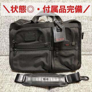 トゥミ(TUMI)の【状態良好】TUMI トゥミ ALPHA 26141DH ビジネスバッグ 出張(ビジネスバッグ)