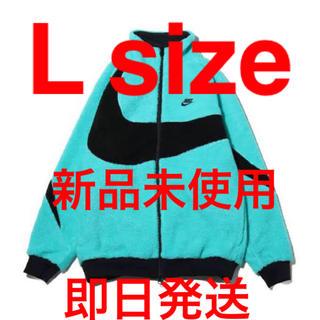 ナイキ(NIKE)のNike boa jacket ナイキ ボアジャケット ジェイド(ブルゾン)