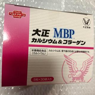 タイショウセイヤク(大正製薬)の大正製薬 大正 カルシウム&コラーゲン MBP (コラーゲン)