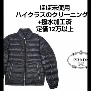 PRADA - PRADA プラダダウンジャケット SGA506