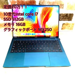 HUAWEI Matebook X Pro 2020 超美品 USキー パソコン(ノートPC)