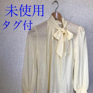 ANAYI - ⭐️新品・未使用⭐️アナイ リボンニット クリーム色⭐️M
