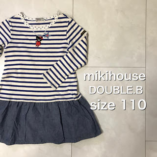 mikihouse - mikihouse ゆらゆらびーちゃん!ワンピース 110