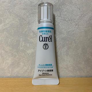 キュレル(Curel)のキュレル アイゾーン美容液 20g(アイケア/アイクリーム)