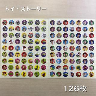 トイストーリー(トイ・ストーリー)のトイストーリー ごほうびシール ご褒美シール 計126枚(キャラクターグッズ)