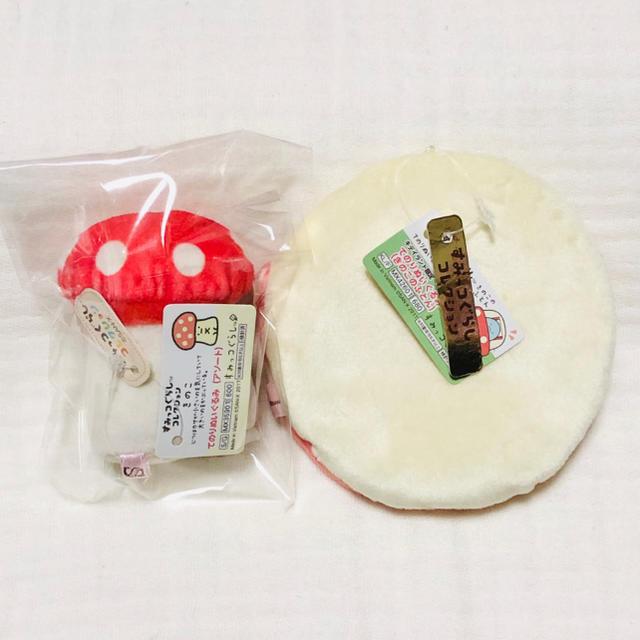 サンエックス(サンエックス)のすみっコぐらし きのこ ぬいぐるみ セット エンタメ/ホビーのおもちゃ/ぬいぐるみ(キャラクターグッズ)の商品写真