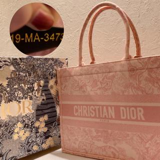 Christian Dior - Christian DIOR クリスチャンディオールトートバッグ新品【値下げ中】