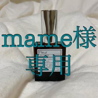 オゥパラディ(AUX PARADIS)のmame様専用(香水(女性用))