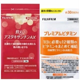 フジフイルム(富士フイルム)の富士フイルム FUJIFILM サプリメント(その他)