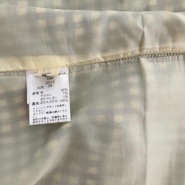 Debut de Fiore(デビュードフィオレ)の【デビュードフィオレ】チェック バックリボンスカート レディースのスカート(ひざ丈スカート)の商品写真