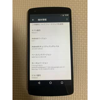 Panasonic - nexus5 完動品 最安値