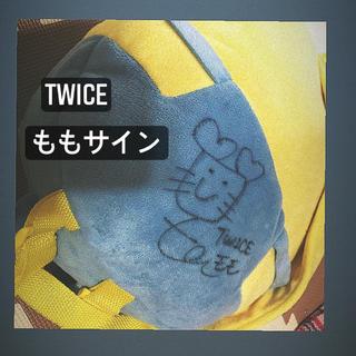 ウェストトゥワイス(Waste(twice))のTWICE サイン(ぬいぐるみ/人形)