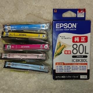 EPSON - EPSON  純正 80L ☆6色セット☆ インク エプソン