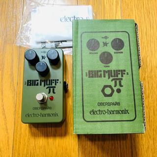 Electro Harmonix Green Russian Big Muff(エフェクター)