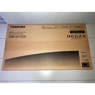 東芝 - 東芝 TOSHIBA DBR-W1009 ブルーレイレコーダー REGZA