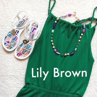 リリーブラウン(Lily Brown)のLily Brown リリーブラウン ジェリービーンズネックレス(ネックレス)